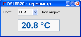 http://pure-basic.narod.ru/forum_files/COM_DS/Scrin.png