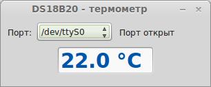http://pure-basic.narod.ru/forum_files/COM_DS/Scrin_Lin.png