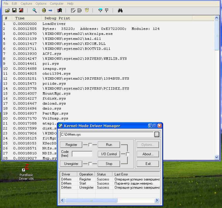 http://pure-basic.narod.ru/forum_files/driver/img/DrMem.PNG